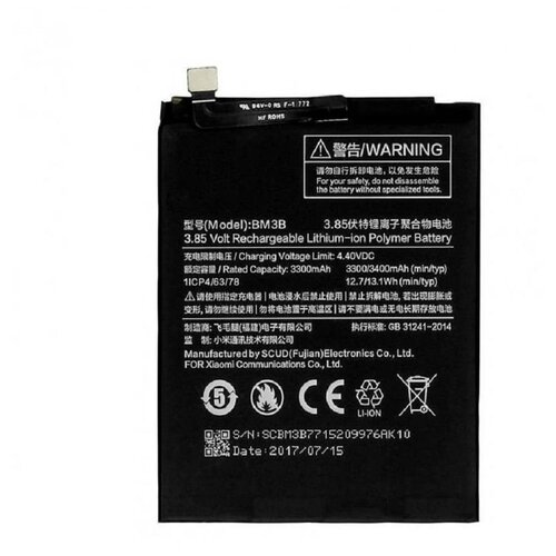 Аккумулятор Activ BM3B для Xiaomi Mi Mix 2 (3400 mAh)