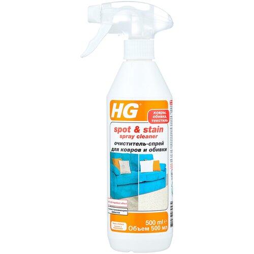Фото - HG Очиститель-спрей для ковров и обивки 0.5 л очиститель hg для душевой и ванной 500 мл
