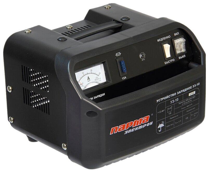 Зарядное устройство Парма УЗ-10
