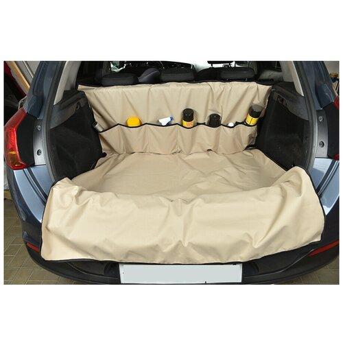 Защитная накидка в багажник легкового автомобиля + карманы