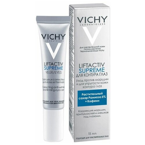 Vichy Подтягивающий крем для контура глаз LIFTACTIV EYES SUPREME, 15 мл недорого