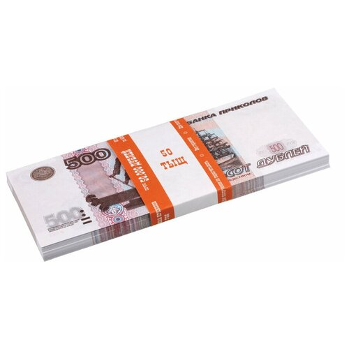 Филькина Грамота Билеты банка приколов 500 рублей, фиолетовый