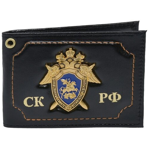 Обложка для удостоверения Mashinokom, ODD100SK-BLACK СК