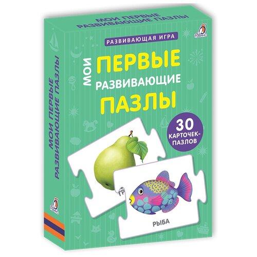 Купить Пазл Робинс Мои первые развивающие пазлы (978-5-4366-0582-1), 30 дет., Пазлы