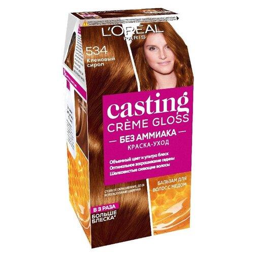 L'Oreal Paris Casting Creme Gloss стойкая краска-уход для волос, 534, Кленовый сироп  - Купить