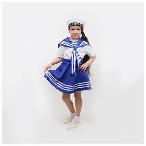 Купить Карнавальный костюм Страна Карнавалия Морячка , платье, бескозырка, размер 34, рост 134 см, Карнавальные костюмы