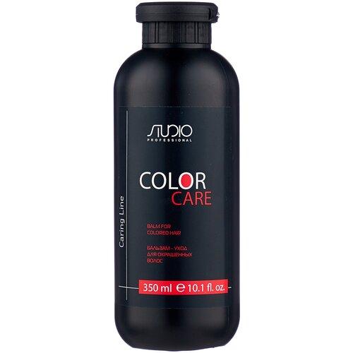Купить Kapous Professional бальзам-уход Studio Professional Caring Line Color Care для окрашенных волос, 350 мл
