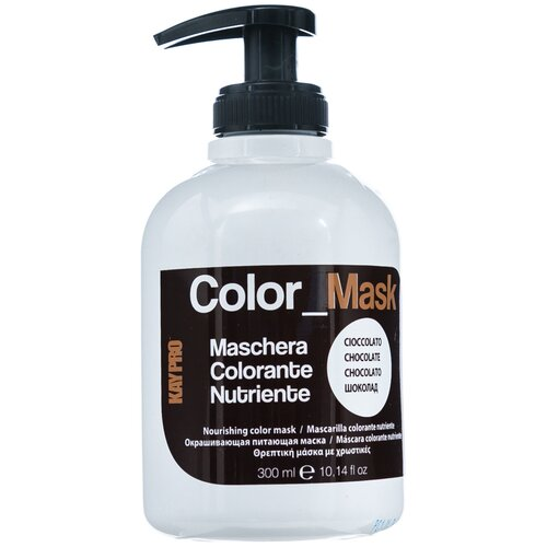 Купить KayPro Color Mask Маска для волос питающая окрашивающая Шоколад, 300 мл