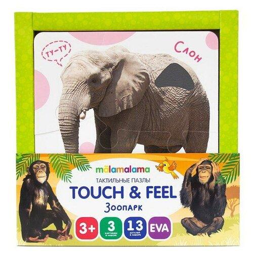 Пазлы тактильные touch & feel. Жители зоопарка по фото