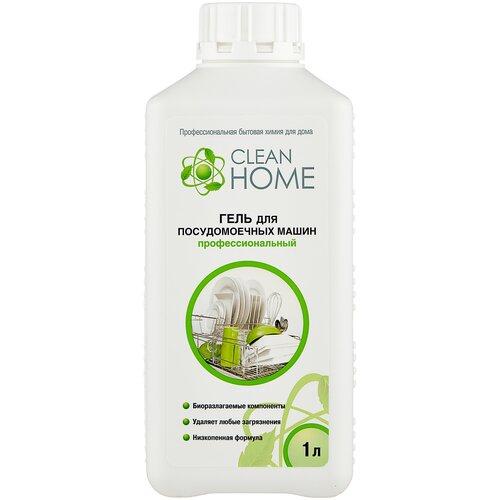 Фото - Clean Home гель для посудомоечной машины, 1 л clean hoантибактериальный гель для рукme