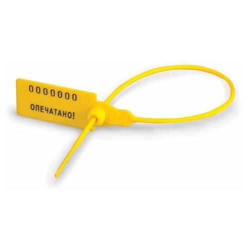 Пломбы пластиковые номерные, самофиксирующиеся, длина рабочей части 220 мм, желтые, комплект 50 шт., 600810 600810