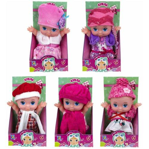 Кукла-пупс 1Toy Ясли, 15 см (Т19085)