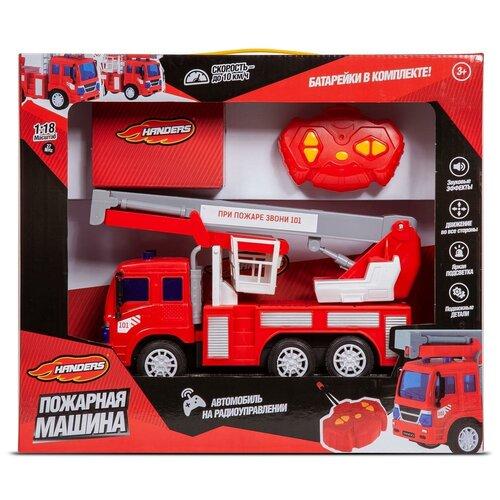 машинки и мотоциклы handers бигфут х2 кантри Пожарный автомобиль Handers HAC1208-001 1:18 26 см