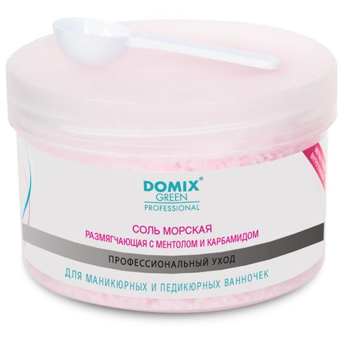 Купить Соль морская Domix Green Professional для маникюрных и педикюрных ванночек 500 г