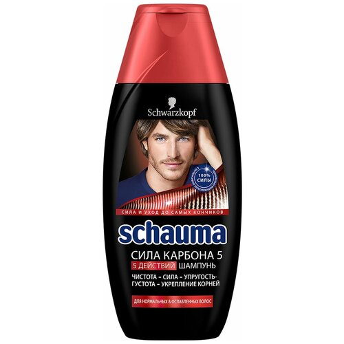 Купить Schauma шампунь мужской Сила карбона 5 для нормальных & ослабленных волос, 225 мл