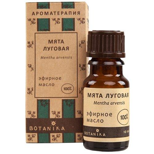 BOTAVIKOS эфирное масло Мята луговая, 10 мл