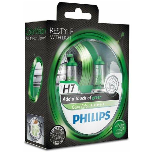 Лампа автомобильная галогенная Philips ColorVision Green 12972CVPGS2 H7 55W 2 шт.