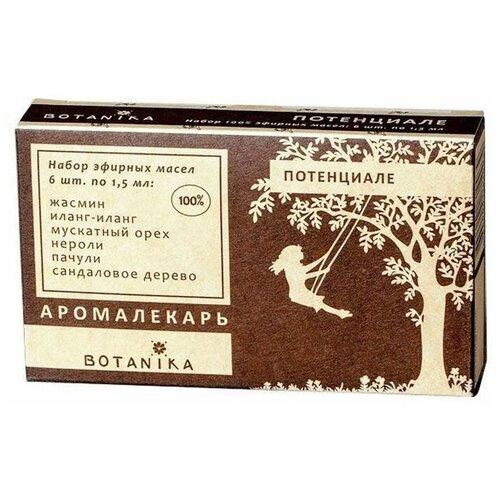 BOTAVIKOS набор эфирных масел Аромалекарь Потенциале, 9 млх 6 шт.
