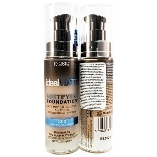 Ingrid Cosmetics Минеральная крем-пудра Ideal Matt 302 недорого