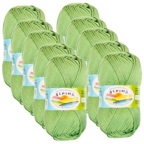Купить Пряжа Alpina Anabel, 100 % хлопок, 50 г, 120 м, 10 шт., №160 зеленый