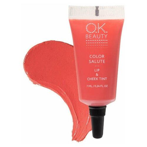 OK Beauty Тинт для губ и щек Color Salute, tanami  - Купить