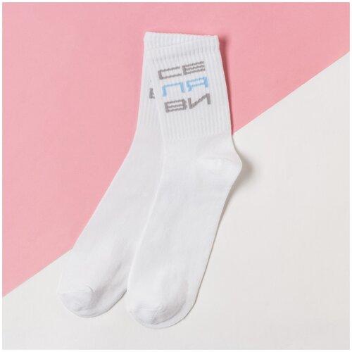 Носки Kaftan Се ля ви 4524654, размер 23-25 см (37-39), белый
