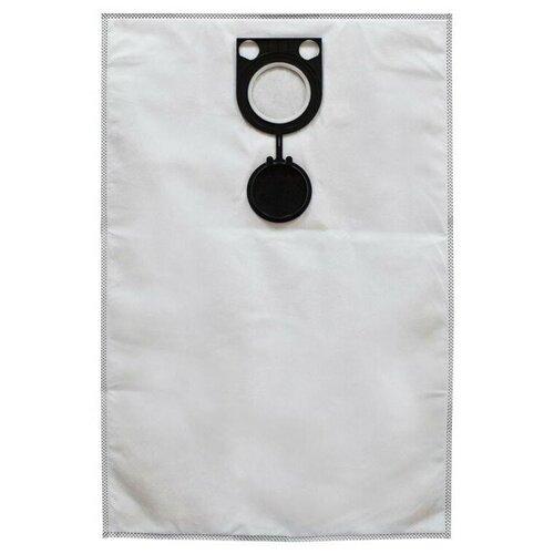 Мешок пылесборный для пылесоса Filtero INT 20 Pro 5шт (до 22л)