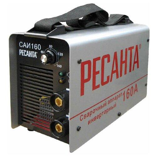 Сварочный аппарат инверторного типа РЕСАНТА САИ-160 MMA сварочный аппарат инверторного типа ресанта саи 190 краги mma