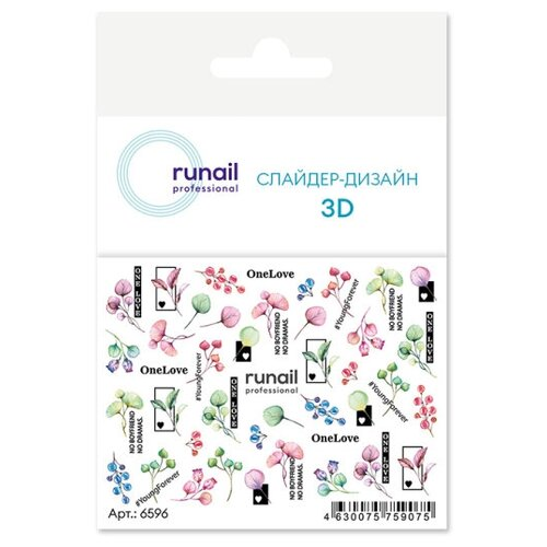 Купить RUNAIL Runail, слайдер-дизайн (№6596), Runail Professional