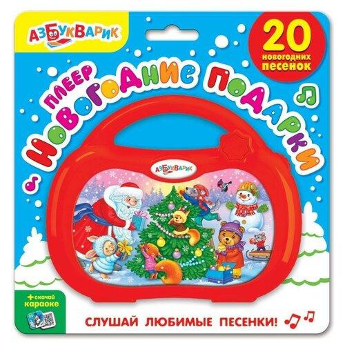 Развивающая игрушка Азбукварик Плеер Новогодние подарки, красный
