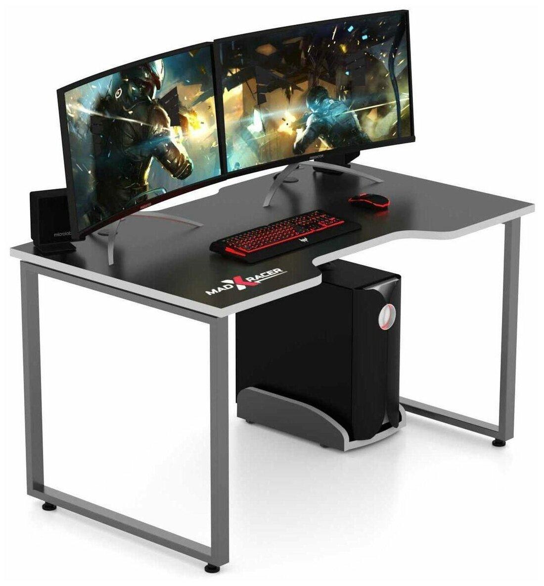 Игровой стол MaDXRacer King GTS