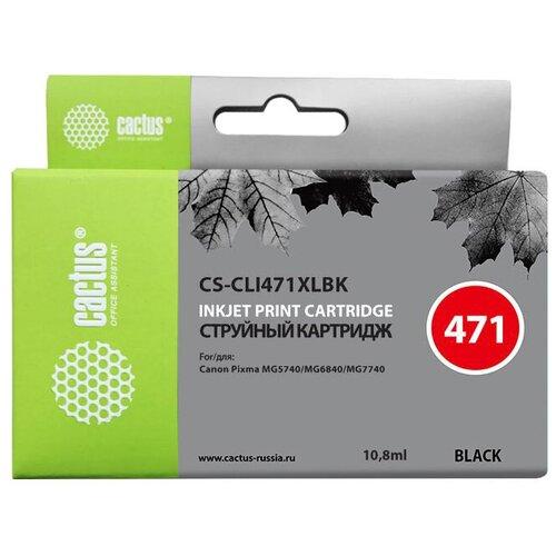 Фото - Картридж cactus CS-CLI471XLBK 10.8 мл., совместимый картридж cactus cs tk1110 совместимый