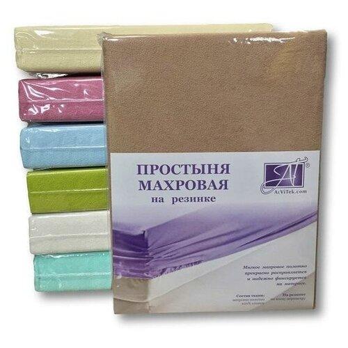 Простыня на резинке хлопковая махровая АЛЬВИТЕК ПМР-КАК-090 какао 90х200