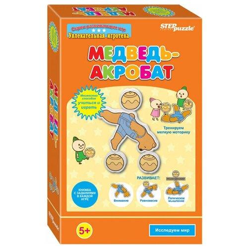 Фото - Настольная игра Step puzzle Медведь-акробат настольная игра step puzzle лесное царство