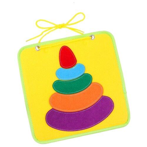 Бизиборд Школа талантов Пирамидка желтый/разноцветный