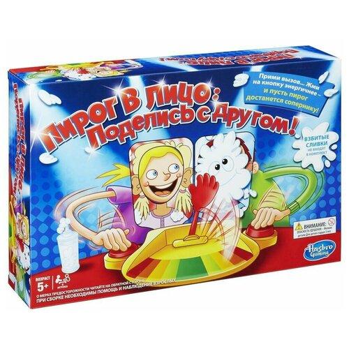 Фото - Настольная игра Hasbro Игры Пирог в лицо: Поделись с другом C0193 hasbro игра в жизнь junior
