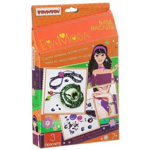 Фото - BONDIBON Набор для создания украшений Eva Moda Витые браслеты bondibon набор для создания украшений с чармами eva moda вв1745