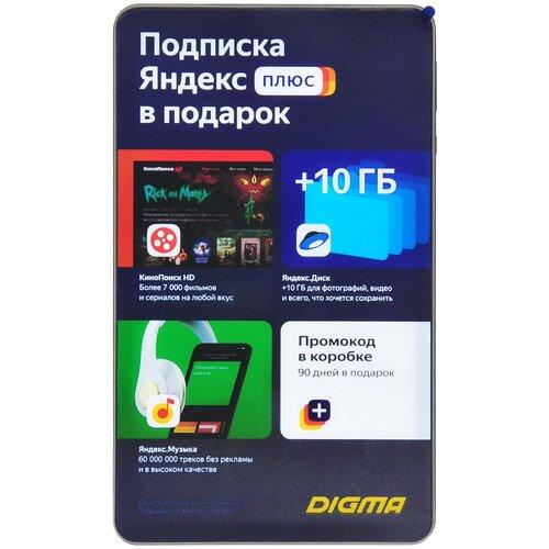Планшет DIGMA Optima 8 X701 4G, черный