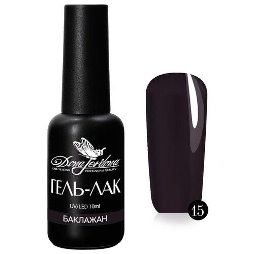 Гель-лак для ногтей Dona Jerdona Maxi Effect, 10 мл, №15 Баклажан гель лак для ногтей dona jerdona 5d cat s eye 10 мл 012 лиловая тайна