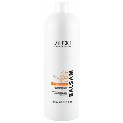 Kapous Professional бальзам Studio Professional для всех типов волос с пшеничными протеинами, 1000 мл