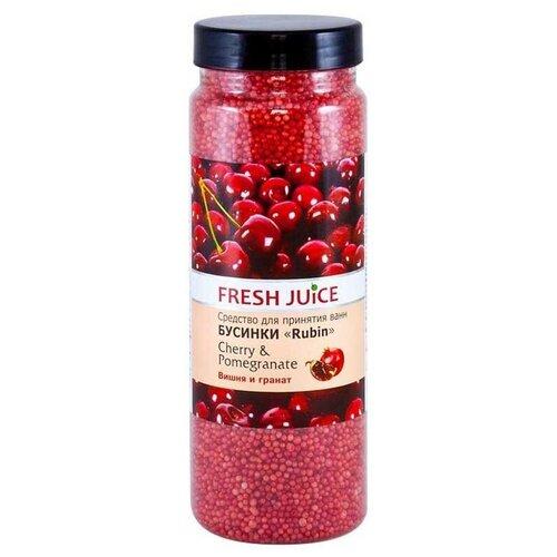 Fresh Juice Бусинки для ванны Cherry & Pomegranate, 450 г