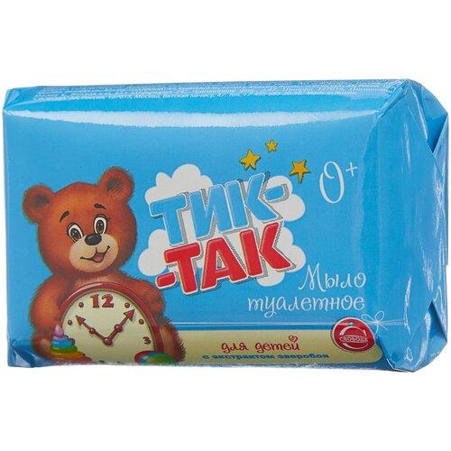 СВОБОДА Тик-Так Мыло детское с экстрактом зверобоя, 150 г недорого
