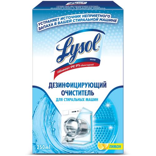 Lysol Очиститель для стиральных машин с ароматом лимона