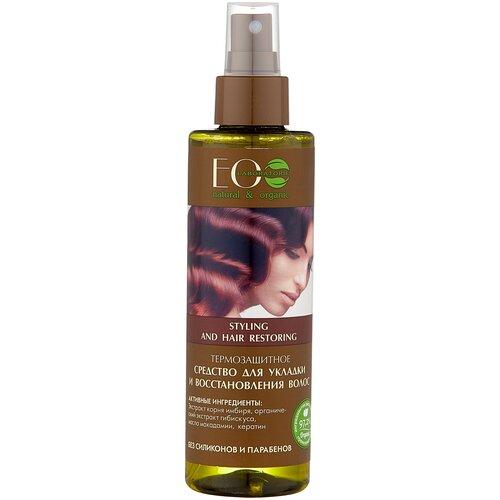 Фото - ECO Laboratorie Styling термозащитное средство для укладки и восстановления волос, 200 мл eco laboratorie бальзам питательный для слабых и секущихся волос 200 мл