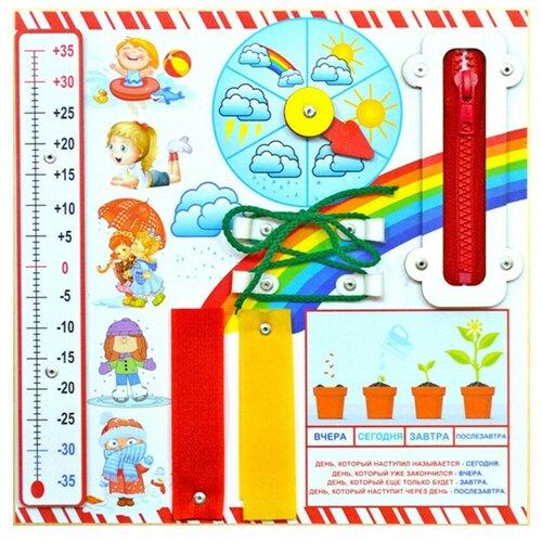 Бизиборд Прогресс-принт Погода разноцветный