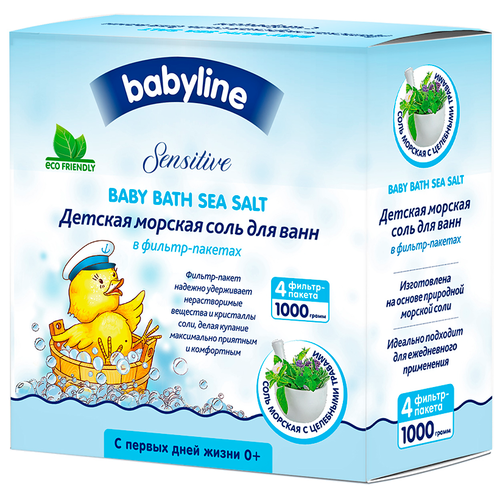 BabyLine Sensitive Морская соль для ванн с целебными травами, 250 г, 4 шт. недорого