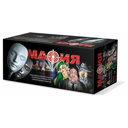 Настольная игра Нескучные игры Мафия: подарочный набор настольная игра нескучные игры мафия люкс 7090 50