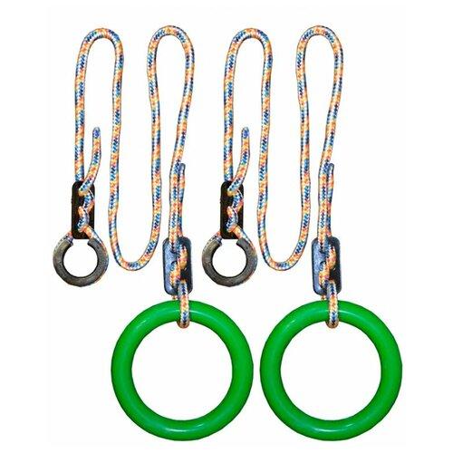 Купить Кольца гимнастические круглые 2 для Детского Спортивного Комплекса green, Формула здоровья, Игровые и спортивные комплексы и горки