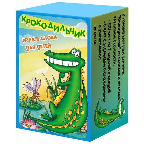 Настольная игра Нескучные игры Крокодильчик настольная игра нескучные игры мафия люкс 7090 50