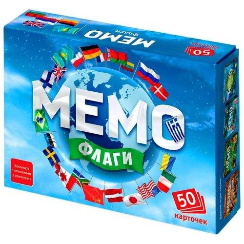 Настольная игра Нескучные игры Мемо Флаги недорого
